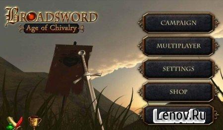 Broadsword: Age of Chivalry (обновлено v1.3.8) Mod