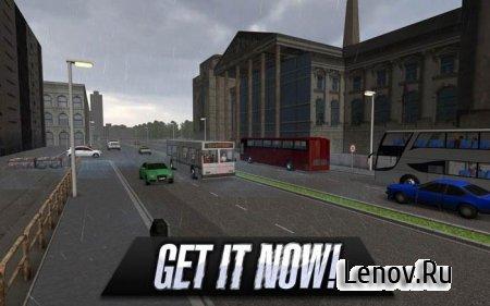 Bus Simulator 2015 (обновлено v 2.3) Mod (Unlimited XP)