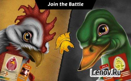 Egg Fight (обновлено v 1.3.0) Мод (много денег)