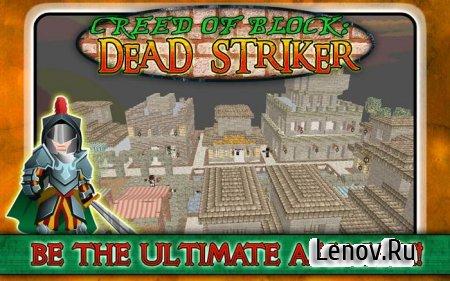Creed Of Block Dead Striker v C-1