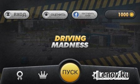 Driving Madness v 1