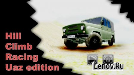 Hill Climb Racing Uaz Edition v 1.0