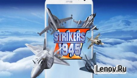 STRIKERS 1945-3 v 2.0.8 Mod (Free Buy Money/Ruby)