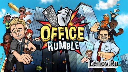 Office Rumble (обновлено v 1.39) Mod (Damage)