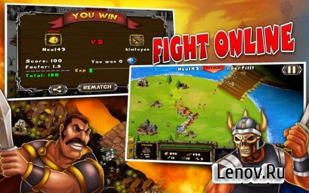 Kingdom Wars Online (обновлено v 1.1.6) Мод (много алмазов)
