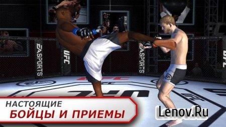 EA SPORTS™ UFC v 1.9.3489410