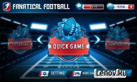 Fanatical Football v 1.16 Мод (много денег)