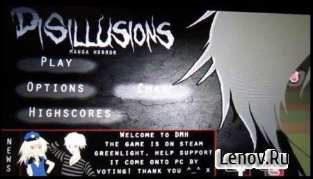 Disillusions Manga Horror Pro v 3.32 (Premium)