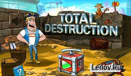 Total Destruction: Blast Hero v 1.0.3 Mod (Unlimited Energy/Gems)
