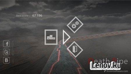 Death Pipe (обновлено v 2.2.0) Мод (много денег)