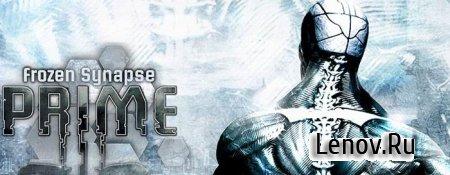Frozen Synapse Prime (обновлено v 1.0.166)