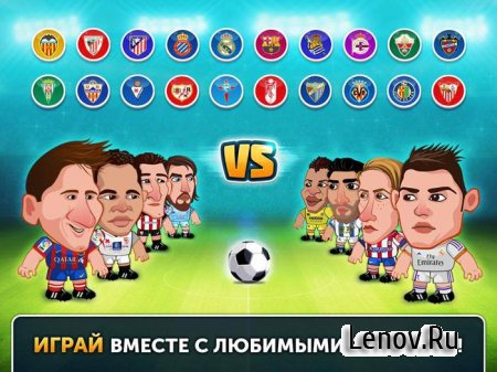 Head Football LaLiga 2020 v 6.0.2 Mod (Money/Ad-Free)