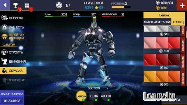 скачать игру real steel champions на андроид много денег