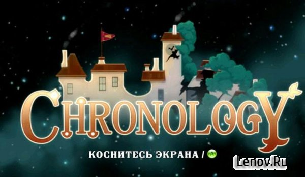 chronology mod 1 92 36 apk