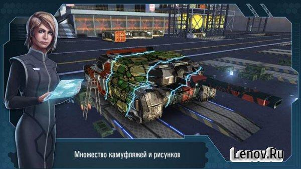 скачать игры танки на андроид мод много денег