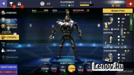 Real Steel Champions v 1.0.487 Мод (много денег)