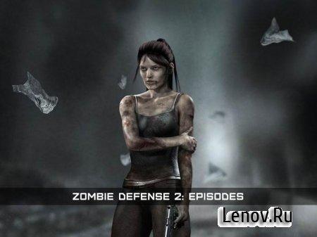 Zombie Defense 2: Episodes v 2.61 Мод (много патронов и здоровья)