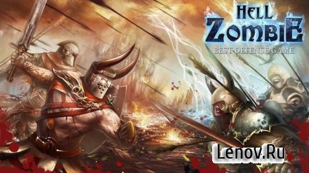 Hell Zombie (обновлено v 1.07) Mod (Unlimited Coins & Gems)