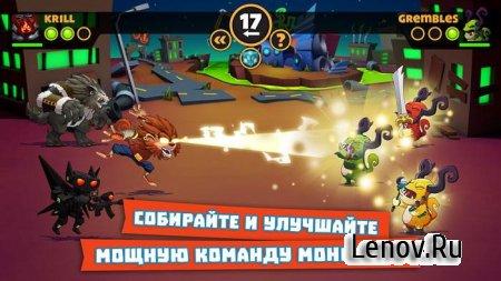 Monster Kingdom 2 v 1.3.1