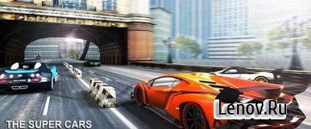 King Racing 2 (обновлено v 1.1) Мод (много денег)