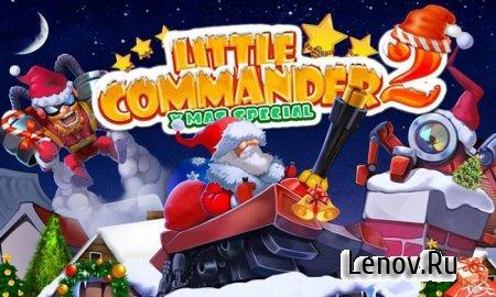 Little Commander 2 Xmas v 1.6.4 Мод (много денег)