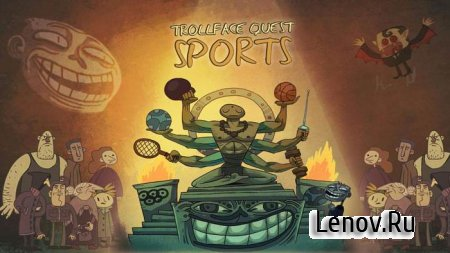 Troll Face Quest: Sports Puzzle  v 1.6.0 Mod (Unlimited hints)