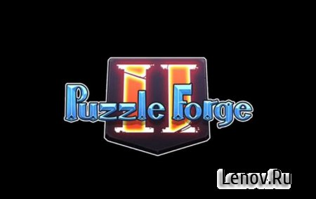Puzzle Forge 2 (обновлено v 1.24) Мод (много золота)