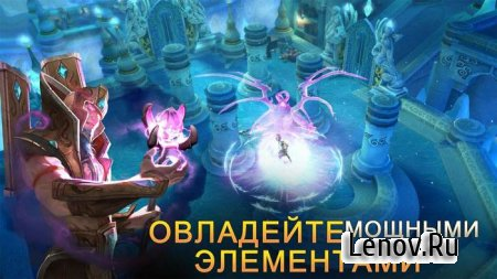 Dungeon Hunter 5 v 3.9.0g Mod (Unlimited Money)