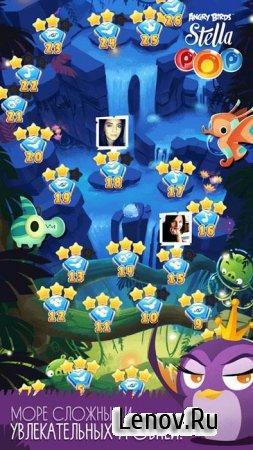 Angry Birds Stella POP! (обновлено v 3.15.2) (Mod Money/Unlocked)