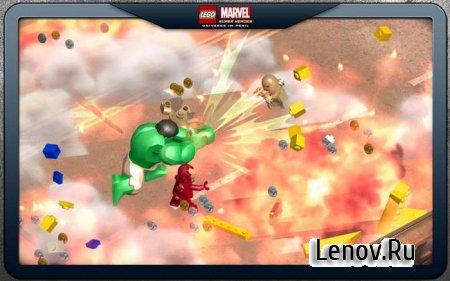 LEGO® Marvel Super Heroes (обновлено v 1.11.1) Mod (Unlocked)
