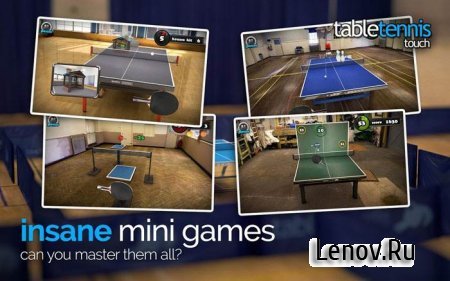 Table Tennis Touch (обновлено v 2.2.2505.2)