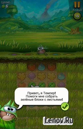 Best Fiends v 8.9.6 Mod (Unlimited Gold/Energy)