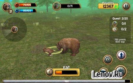 Wild Bear Simulator 3D v 1.0