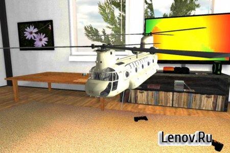 RC Helicopter Flight Simulator v 1.10