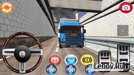 T Truck Simulator (обновлено v 5.0)