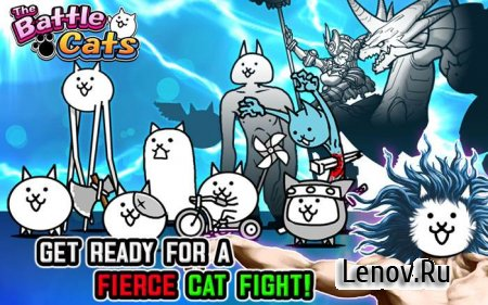 The Battle Cats v 8.8.0 Мод (Unlimited Xp/Food)