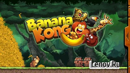 Banana Kong v 1.9.7.3 Мод (все куплено)