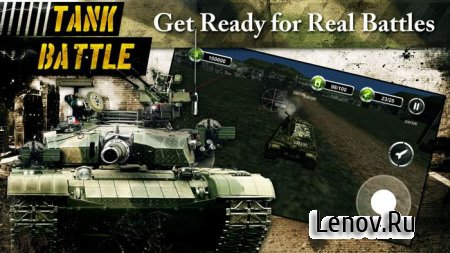 Tank Battle 3D: World War II (обновлено v 2.02) Мод (много денег)