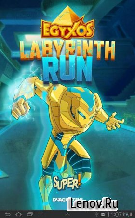 Egyxos - Labyrinth Run (обновлено v 1.1.5) Мод (много денег)