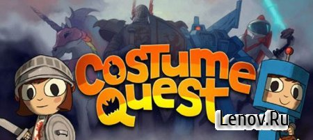 Costume Quest v 1.1