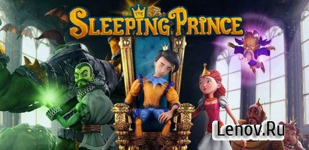 The Sleeping Prince Royal Ed. (обновлено v 2.11)