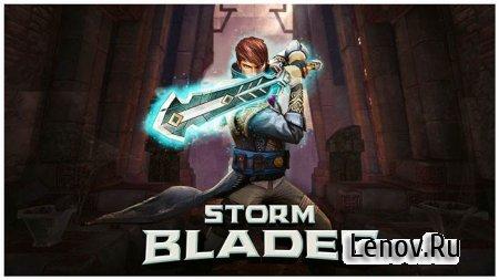 Stormblades v 1.5.0 Мод (много денег)