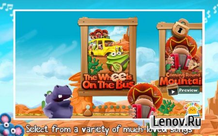 Animal Band Free ~3D Music Toy v 1.0.3 Mod (Unlocked)