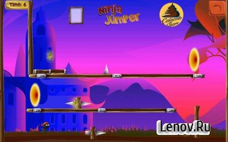 Ninja Jumper v 1.0