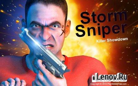 Storm Sniper Killer v 1.0