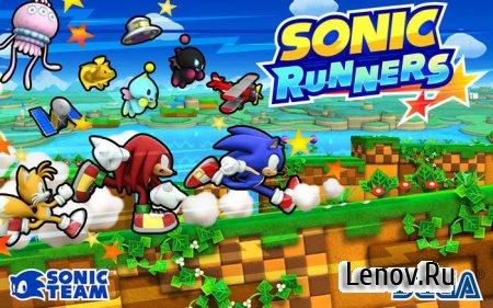 SONIC RUNNERS (обновлено v 2.0.3) Мод (много денег)
