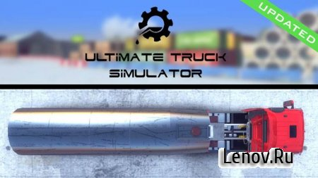 Ultimate Truck Simulator HD v 1.9 Мод (много денег)