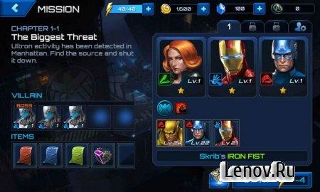 MARVEL Future Fight v 5.1.1 Mod (x5 Attack & Defense/No Skill Cooldown)