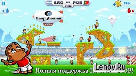 SPS: Football Premium (обновлено v 1.5.2) (Mod Money)