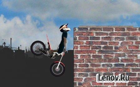 Stunt Zone - Motorcycle Trials v 1.09